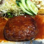 Wagyu Hamburg Steak