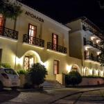 Photo of Apollon Xylokastro Hotel
