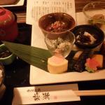 Photo de Chikuzan