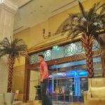 Foto de Crowne Plaza Al Khobar