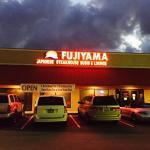 Fujiyama Japanese Steak House