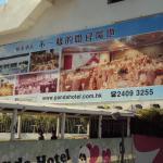 The Panda Hotel