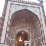 Gate for inner section
