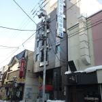 Photo of Hotel Paco Obihiro 3