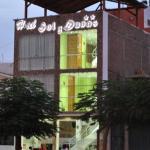 Foto de Hotel Sol y Dunas