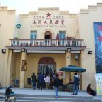 Xiaozhou Village Communist Assembly Hall, Gallery, Great Cafe