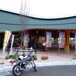 Road Station Mikamo