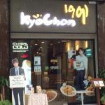 ภาพถ่ายของ KyoChon