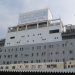 Kumamoto Kotsu Center Hotel Foto