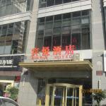Binyue Hotel Foto