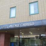 Photo of Hotel Avenue Chikugo