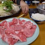 Foto de Kadoya Shinkan