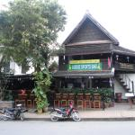 Photo of Aham Corner Guesthouse (Aussie Sports Bar & Guesthouse)