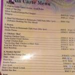 A la carte menu. Takes some deciphering. Jan 2015.