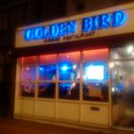 ภาพถ่ายของ Golden Bird