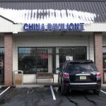 China Pavillion III