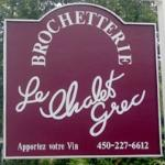 Photo of Brochetterie Le Chalet Grec