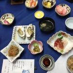 Kyukamura Kesennuma-Oshima