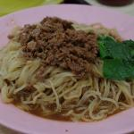 Chop Jing Chew