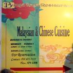 Bunga Raya Restaurant