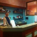 Hotel Brianza рецепция