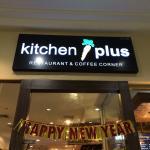 Bilde fra Kitchen Plus