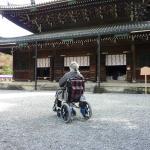 京都の泉涌寺