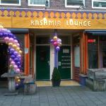Photo of Kashmir Lounge