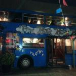 The Big Blue Bus - bus