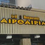 Aipo & Aipim Ipanema