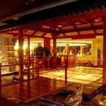 The Dynasty Restaurant
