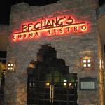 PF Changs main entrance (Jan 2015).