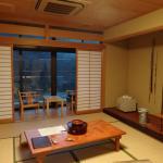 صورة فوتوغرافية لـ Tsukinoyado