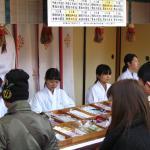 Usajingu Shrine