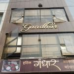 Photo de Hotel Gandhar