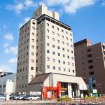 Green Rich Hotel Oita Miyakomachi
