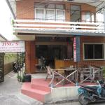 Photo of Jing's Guesthouse