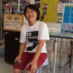 Foto de Banthai Guest House