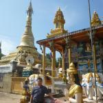 วัด Phnom Yaht