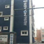 Foto de Beewon Guesthouse
