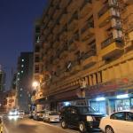 Foto de Awal Hotel