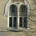 A typcial example of Art Nouveau, with shades of Rennie Mackintosh