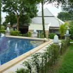 Pool/Resort