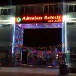 Mail Entrance Gate no. 1 night view