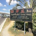 Kamikaze East Airfield