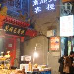 Foto de MYFO Wanshunyuan Inn