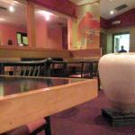 Kubota Restaurant Foto