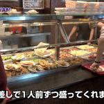 丸林魯肉飯・おかずコーナー