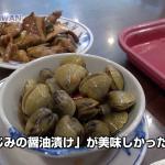 丸林魯肉飯・しじみの醤油漬け