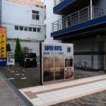 Super Hotel Kokura-eki Minamiguchi Foto